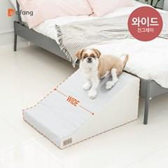 디팡 논슬립진 와이드 슬라이드스텝 - 진그레이 / 강아지계단