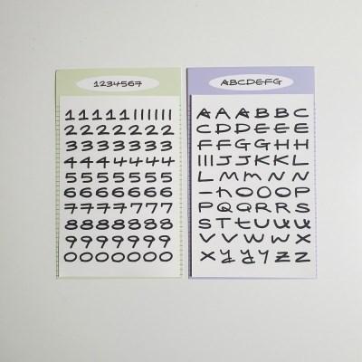 HW 알파벳 스티커