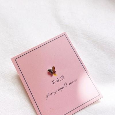 [봄밤달] 나비 써지컬 피어싱 (귀걸이침 변경가능)