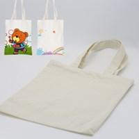컬러링 나만의 가방만들기 미술