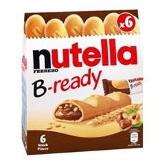 누텔라 과자 브레디 132G 대용량 구성 [NUTELLA 초코 쿠키 간식]