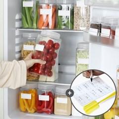 모노블 냉장고 정리용기 1000ml 10개(라벨,세척솔증정)