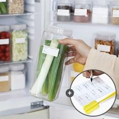 모노블 냉장고 정리용기 1200ml 10개(라벨,세척솔증정)