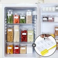 모노블 냉장고 정리용기 20개세트(라벨,세척솔증정)