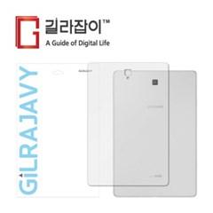갤럭시 탭S4 10.5 디지털PPF(티타늄블랙) 외부보호필름 후면2매