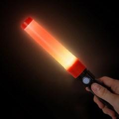 초소형 경광봉+후레쉬 써치라이트 세트 [LED 손전등 안전봉]