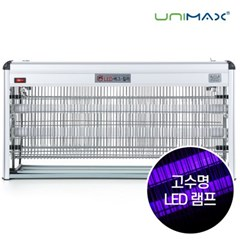 유니맥스 40W LED 램프 해충 퇴치기