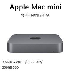 [Apple]2020년형 맥 미니 i3 128GB 실버 그레이 MXNF2KH/A