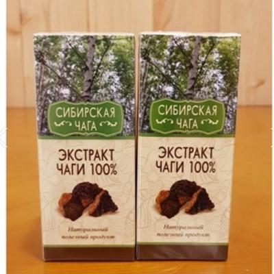러시아 시베리아 차가버섯 2개 선물세트(50g x2)-동결건조 분말