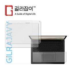 MS 서피스랩탑3 13인치 티타늄블랙 외부보호필름 각2매
