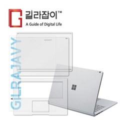 MS 서피스북2 15인치 플래티넘실버 외부보호필름 각2매
