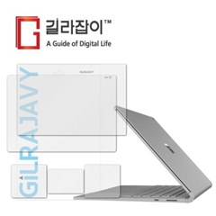 MS 서피스북2 13인치 티타늄블랙 외부보호필름 각2매