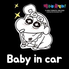레토 짱구는 못말려 차량용 초보운전 스티커 CDB-S03