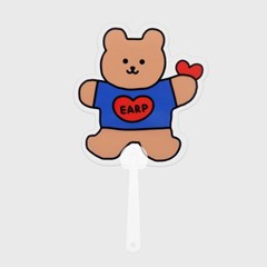 Bear heart(부채)_(1606848)