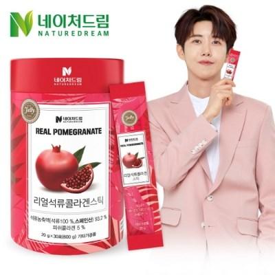 [네이처드림] 리얼 석류콜라겐 젤리스틱 30포*1박스