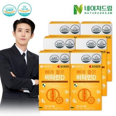 [네이처드림] 조아제약 비타민D 60정*6박스