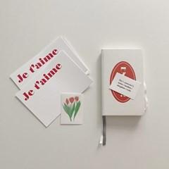 Postcard - Je t'aime