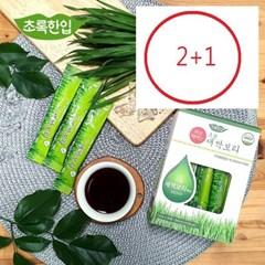 [초록한입] 오늘. 새싹보리스틱 2+1 (총3박스)