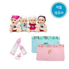 [역할·영유아] 아기돌봄이세트_(1636327)