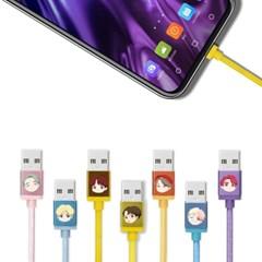 BTS 방탄소년단 캐릭터 휴대폰 케이블