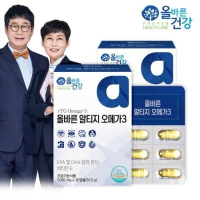 [올바른 건강] 올바른 알티지 오메가3 30캡슐*2박스(2개월분/60캡슐)