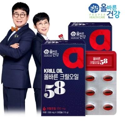 [올바른 건강] 올바른 크릴오일58 30캡슐*2박스(2개월분/60캡슐)