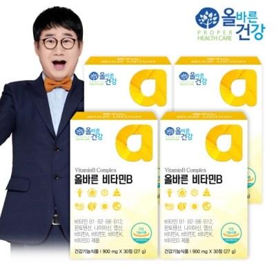 [올바른 건강] 올바른 비타민B 30정*4박스(4개월분/120정)