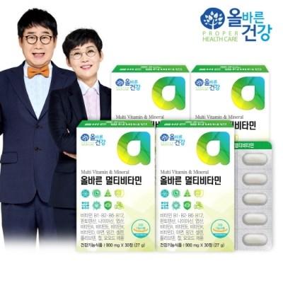 [올바른 건강] 올바른 멀티비타민 30정*4박스(4개월분/120정)
