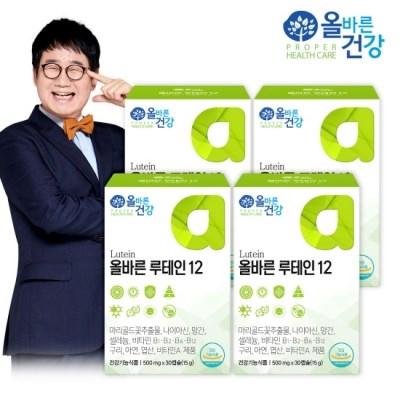 [올바른 건강] 올바른 루테인12 30캡슐*4박스(4개월분/120정)