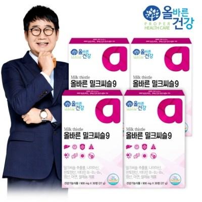 [올바른 건강] 올바른 밀크씨슬 30정*4박스(4개월분/120정)