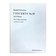(전시상품)CONCERTO No.19 In D Minor For Violin and Piano