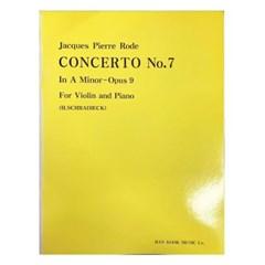 (전시상품) Jacques Pierre Rode CONCERTO No.7