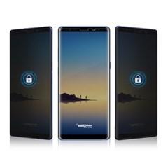 갤럭시노트8 사생활보호 프라이버시 액정 보안필름 (2매)