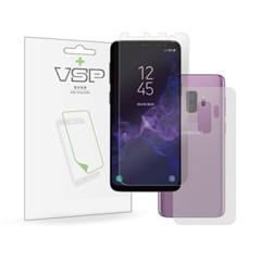 VSP 갤럭시 S9 플러스 항균 액정+유광 후면필름 각2매