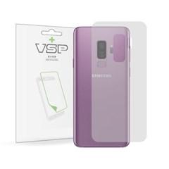 VSP 갤럭시 S9 플러스 항균 유광 후면보호필름 2매