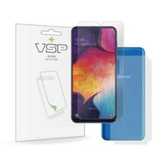 VSP 갤럭시 A50 항균 액정+유광+렌즈 보호필름 각2매