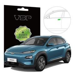 VSP 현대 2020 코나 도어컵 항균 보호필름 5매