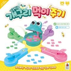빙글빙글 개구리 먹이주기_(2693734)