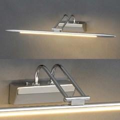 LED 그림 B/R (B형) 벽등 9W