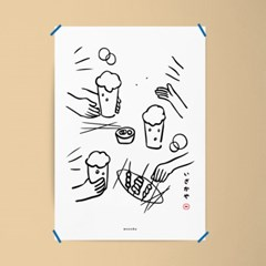 선술집 이자카야 M 유니크 인테리어 디자인 포스터 일식