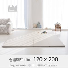 [istuckyi] 슬림매트 120x200