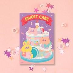 [별별바구니] 엽서_케이크