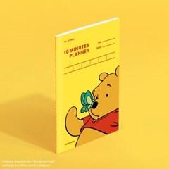 [모트모트] 귀여운 푸우 모아 특가!