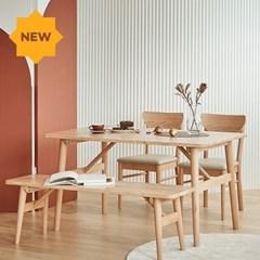 한샘 노스 오크 4인 식탁 벤치세트(의자2,벤치1 포함)