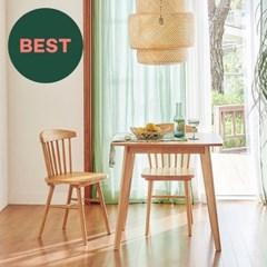 한샘 포레 원목 2인 식탁세트(의자2 포함), DIY