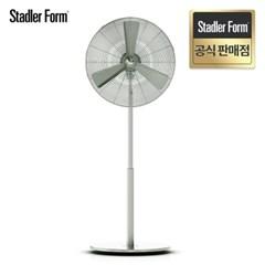 [스테들러폼] 알루미늄 프로펠러 선풍기 찰리스탠드 Charly Stand