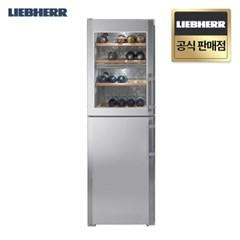 리페르 독일 프리미엄 럭셔리 와인냉장고+냉동고 SWTNES3010