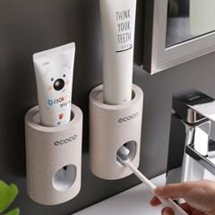 크라프트 치약디스펜서 자동치약짜개 욕실용품 간편부착