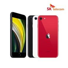[SKT 기변][선택약정/완납] 아이폰SE 2020(128G) / T플랜 세이브