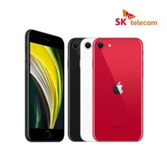 [SKT 기변][선택약정/완납] 아이폰SE 2020(256G) / T플랜 2.5G 이상